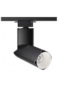 Трековый светильник LED UNION 357839 Novotech