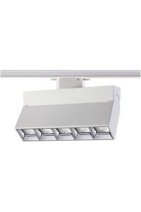 Трековый светильник LED EOS 357842 Novotech