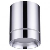 Точечный накладной светильник NOVOTECH ARUM 357905