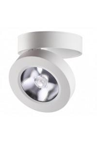 Точечный накладной светильник NOVOTECH GRODA 357984