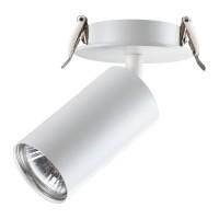 Встраиваемый светильник NOVOTECH  PIPE 370393