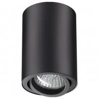 Точечный накладной светильник NOVOTECH PIPE 370418
