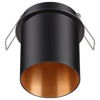 Встраиваемый светильник NOVOTECH BUTT 370433