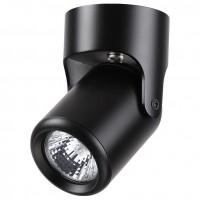 Точечный накладной светильник NOVOTECH PIPE 370453