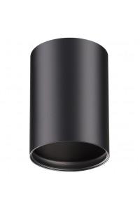 Точечный накладной светильник NOVOTECH MECANO 370456