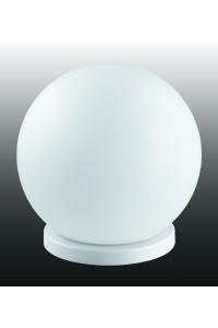 Садовый светодиодный светильник с выключателем NOVOTECH ALICE 357200