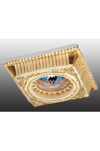 Встраиваемый светильник NOVOTECH SANDSTONE 369831