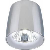 Накладной точечный светильник Divinare GAMIN 1312/02 PL-1