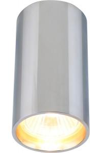 Накладной точечный светильник Divinare GAVROCHE 1354/02 PL-1