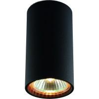 Накладной точечный светильник Divinare GAVROCHE 1354/04 PL-1