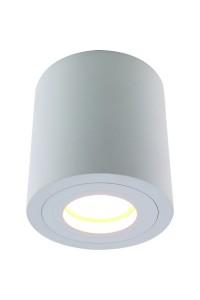 Накладной точечный светильник Divinare GALOPIN 1460/03 PL-1