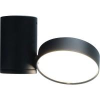 Накладной точечный светильник Divinare CASA 1486/04 PL-1