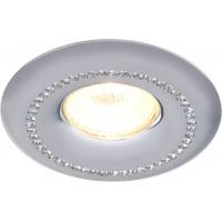 Встаиваемый точечный светильник Divinare LISETTA 1768/02 PL-1