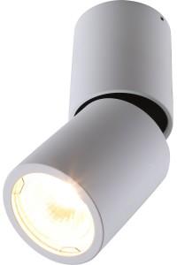 Накладной точечный светильник Divinare GAVROCHE posto 1800/03 PL-1