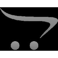 Настенно-потолочный светильник Sonex CATS 2070/BL